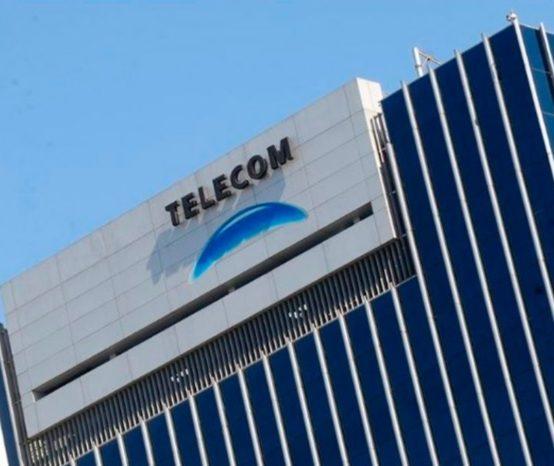 """Telecom presenta la segunda edición """"Telecom SummIT 2021"""", el ciclo de eventos virtuales para el mercado corporativo"""